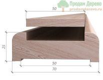 Подбалясенник из сосны сорт A 25*70 мм для балясин 50 мм