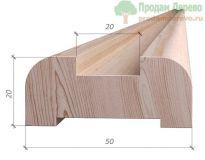 Подбалясенник из сосны сорт A 20*50 мм для плоских балясин